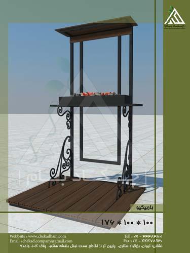 باربیکیو به ابعاد 176*100*100 سانتی متر