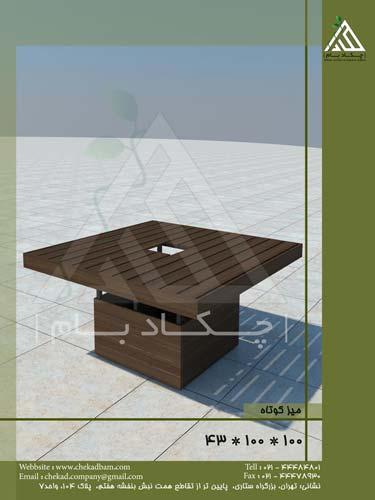 میز کوتاه به ابعاد 55*100*100 سانتی متر