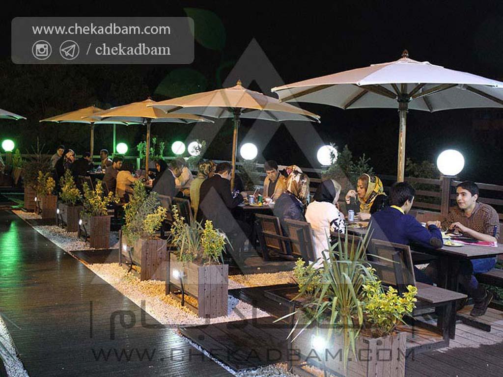 پروژه بام سبز کلینیک پوست و جذام دانشگاه تهران ۱۳۹۴