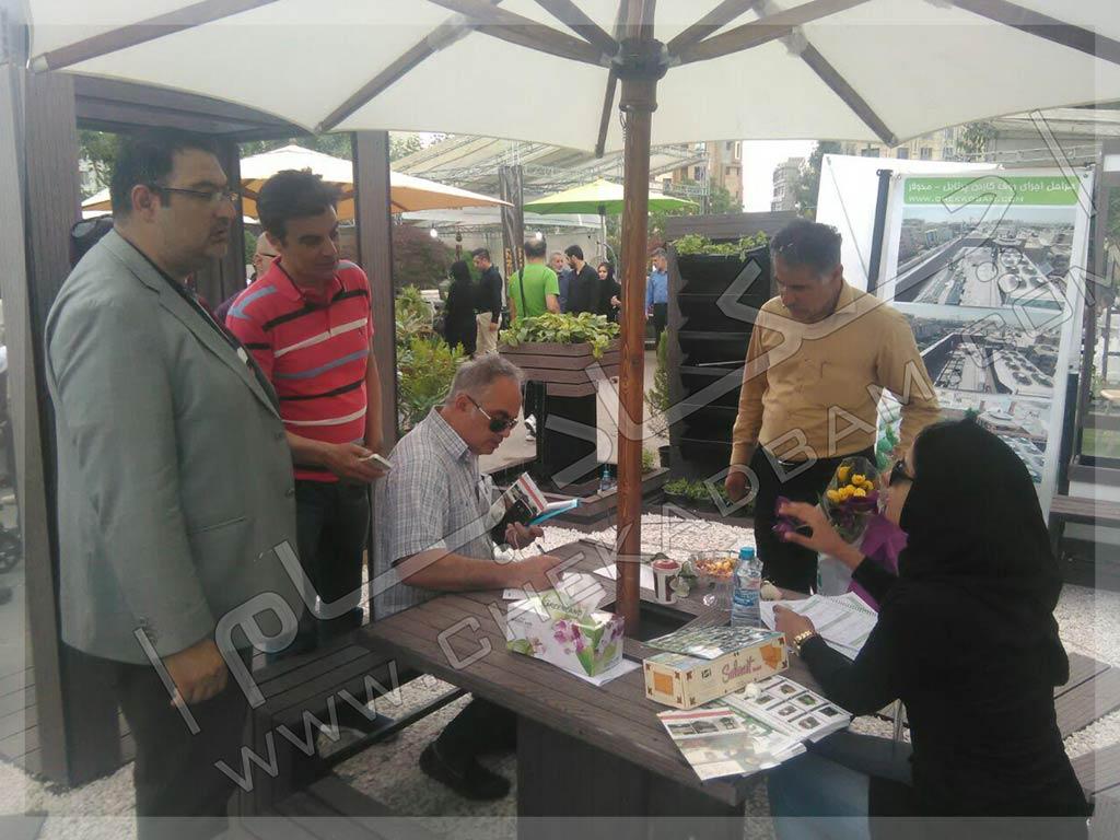 نمایشگاه گل و گیاه تهران 1396
