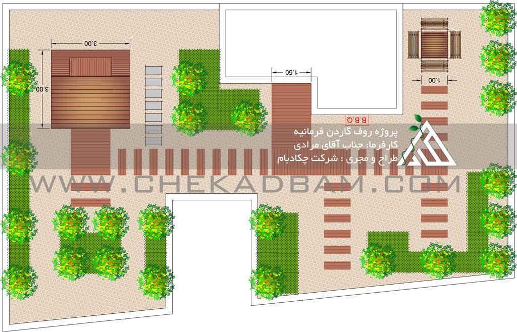 پلان دوبعدی پروژه بام سبز آقای مرادی 1394