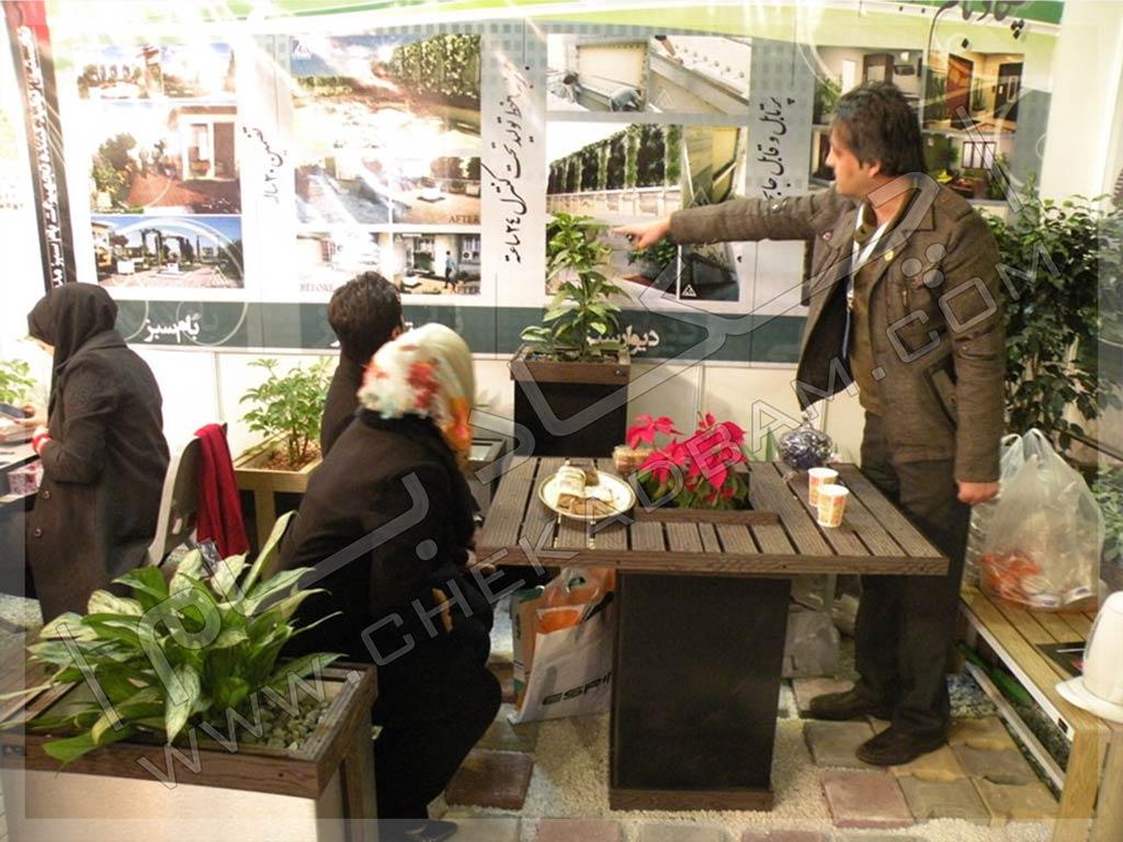نمایشگاه میدکس تهران 1392