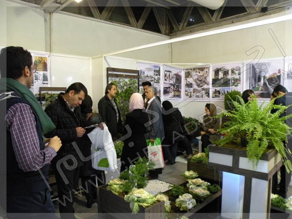 نمایشگاه میدکس تهران 1393