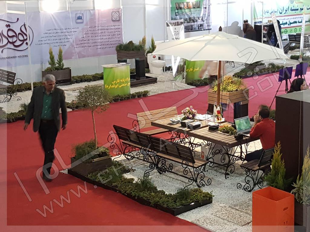 نمایشگاه محیط زیست تهران 1395