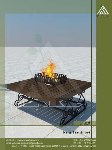 میز با آتشدان به ابعاد 60*100*100 سانتی متر