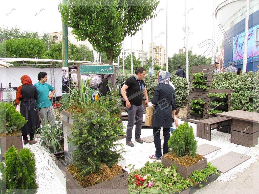 نمایشگاه گل و گیاه تهران 1395