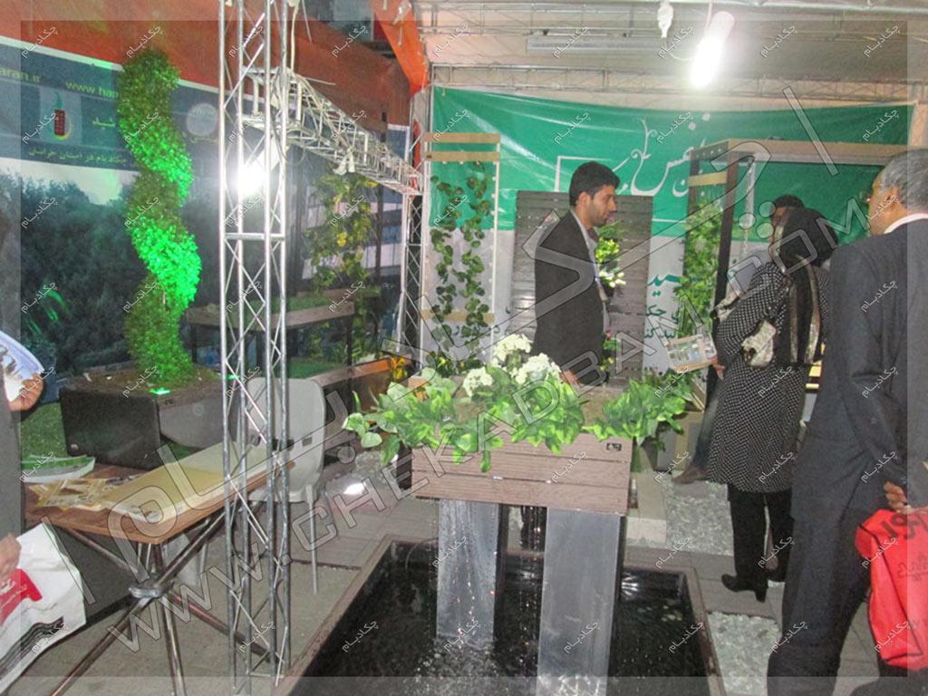 نمایشگاه تخصصی صنعت ساختمان مشهد 1392
