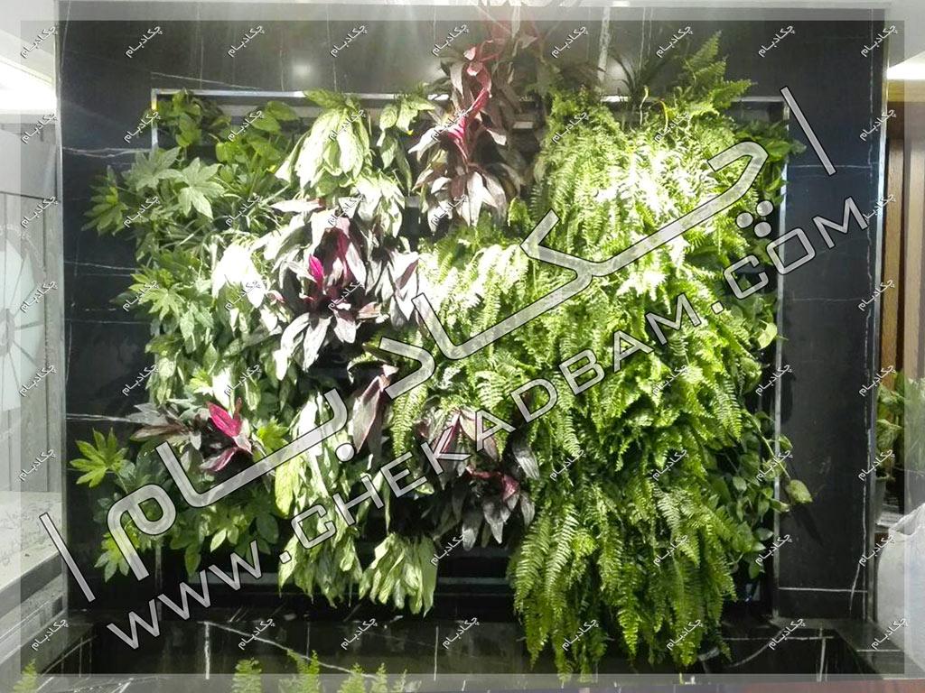 پروژه دیوار سبز اتاق بازرگانی، صنایع، معادن
